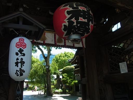 2.goshintou.jpg