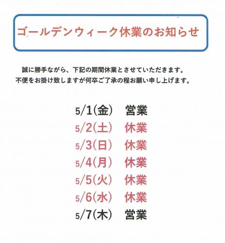 CCI_000058.jpg