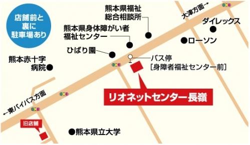 RC長嶺 地図.jpg