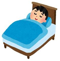 bed_boy_sleep.1.jpg